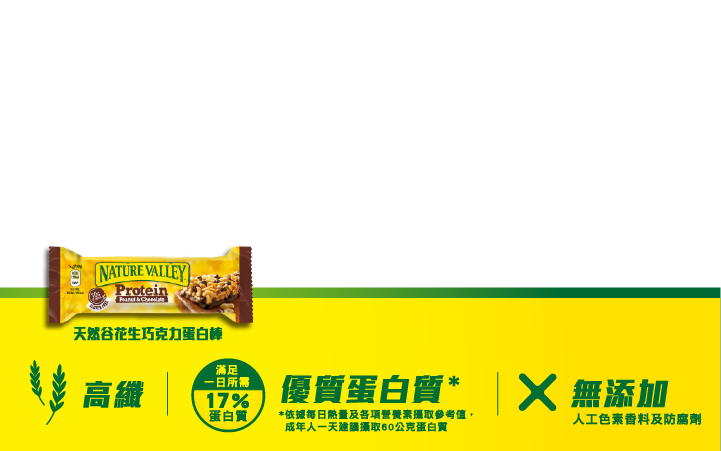 Banner Mobile 02